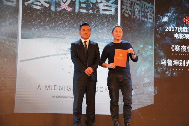 吴天明青年电影高峰会青年导演创投活动圆满结束