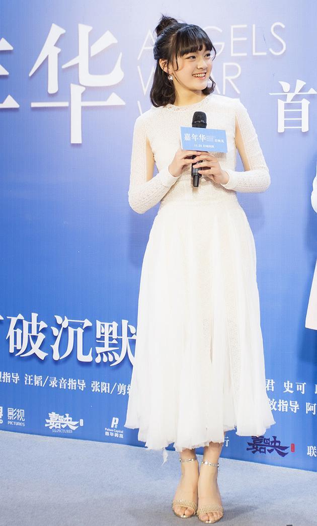 文淇《嘉年华》饰黄小米