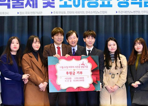 BTOB徐恩光与粉丝共同捐款 生日之际献爱心
