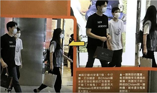曝袁咏仪对张智霖父子冷脸 冲出商场独自上车