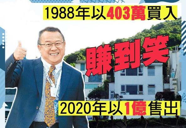 曾志伟近亿元出卖别墅洋房 账面赢利近25倍