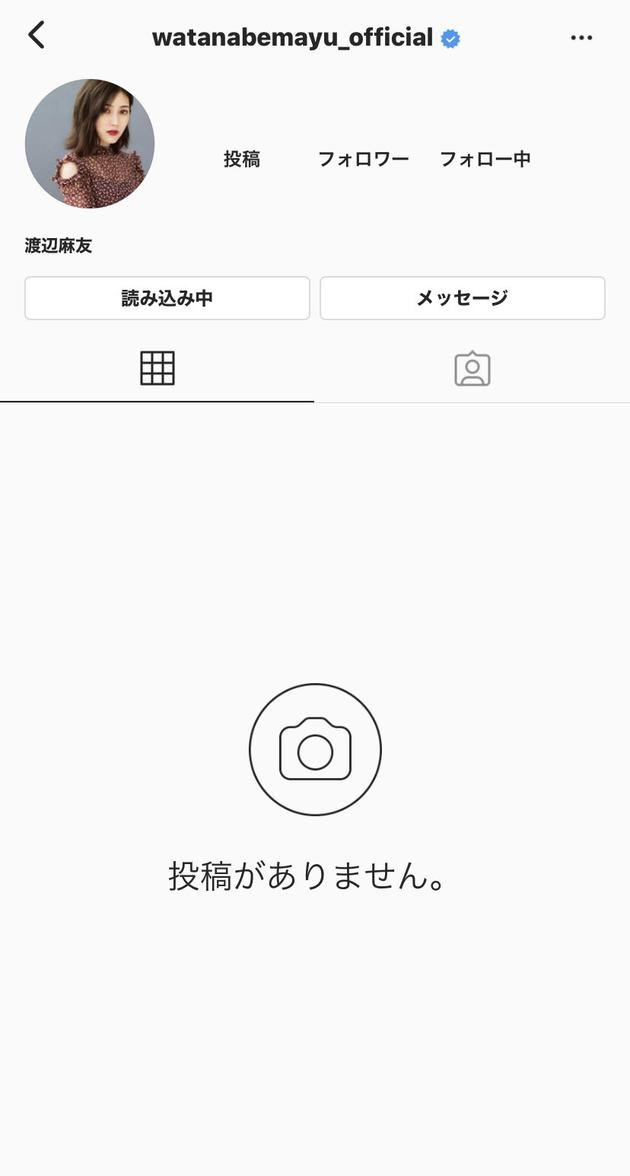 渡边麻友关闭社交网站