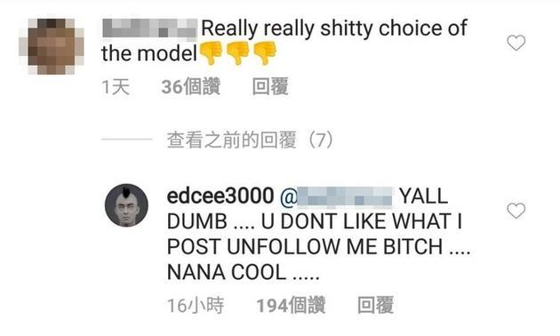 陈冠希怒骂网友