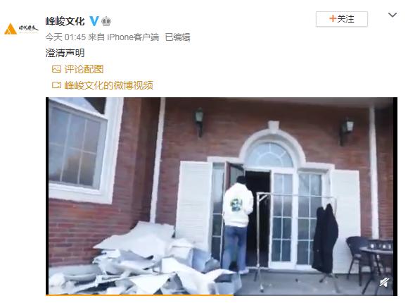 刘耀文视频删减片段引争议