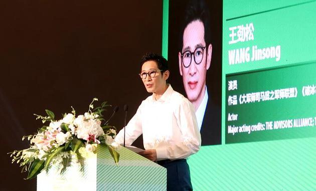 王劲松在上海电视节的论坛怒斥年轻演员:你多不要脸呐