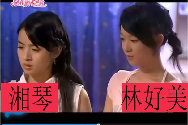 林依晨和孟耿如曾一同出演《恶作剧之吻2》