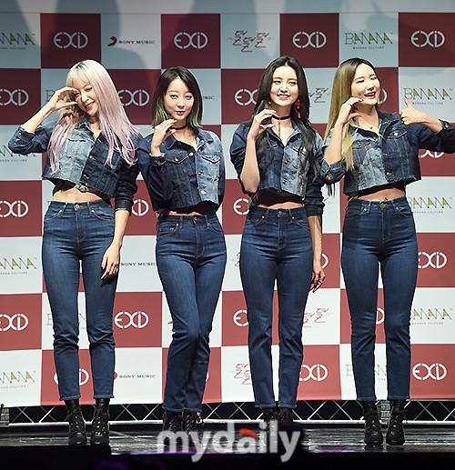 韩国女团EXID经纪公司香蕉文化将全面终止经营