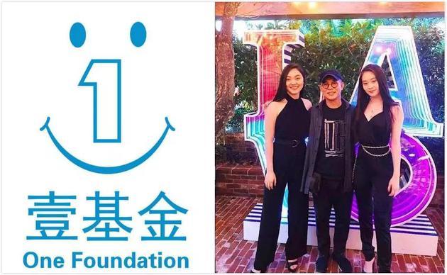 左:壹基金logo;右:李连杰和两个女儿
