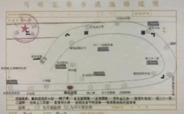 谭松韵妈妈被撞案肇事者逃逸路线公开 形成环形