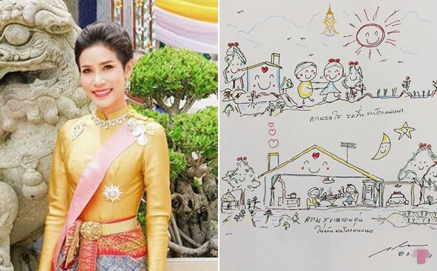 泰国国王亲自为贵妃作画