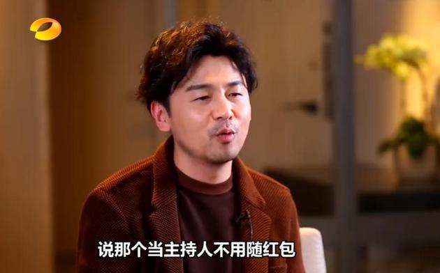 雷佳音曾担任佟丽娅婚礼司仪,自曝原因竟是不用随红包