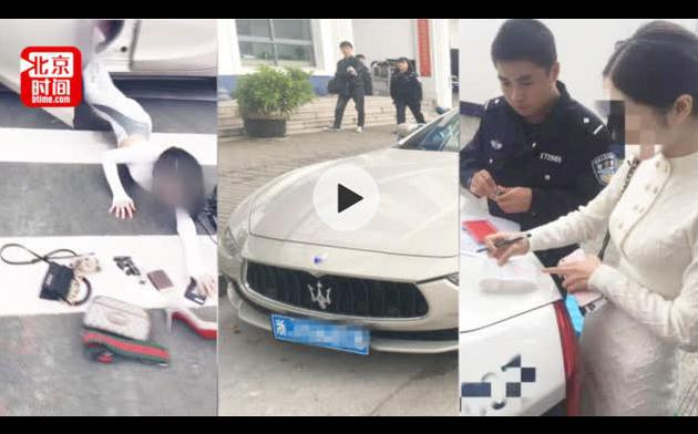 """网红女主播在斑马线前""""炫富摔"""" 被警方罚160元"""