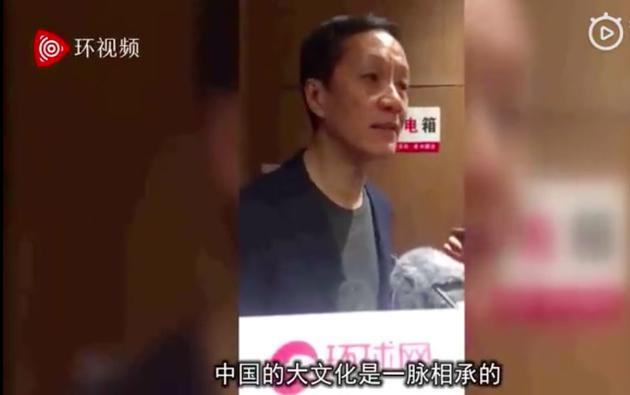 """冯远征称:""""中国的大文化是一脉相承的。"""""""