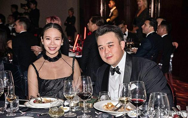 李兆基外孙女李敬仪宣布婚讯。