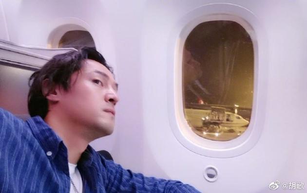 """胡歌回应袁弘""""前妻""""身份 卡点为其宣传新电影"""