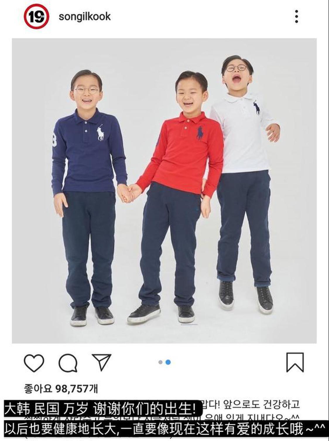 宋一国发文为宋家三胞胎庆生