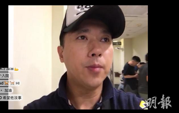 林子博在ICU病房外直播惹網民抨擊。