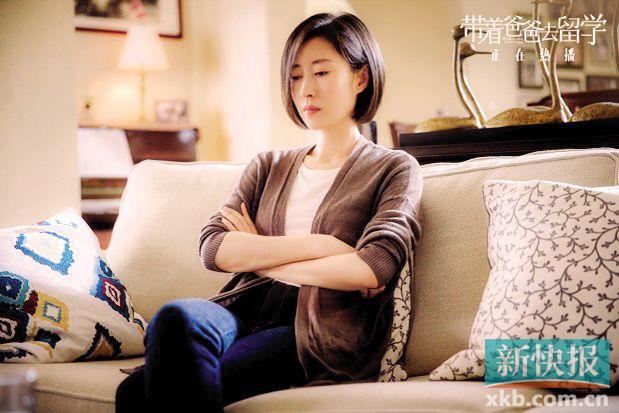 刘敏涛:不能让角色靠近我 而是我靠近角色