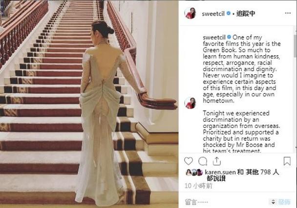 太太汪詩詩在個人社交網站發文。