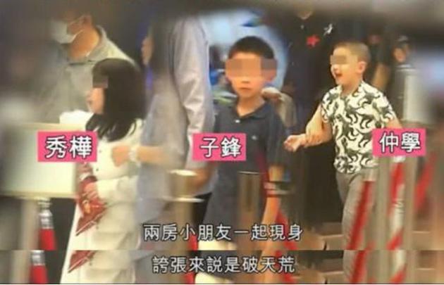 刘銮雄携甘比一家看电影 罕见带上前妻儿子