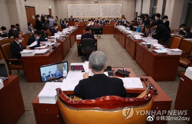 韩国国会法制司法委员会召开全体会议