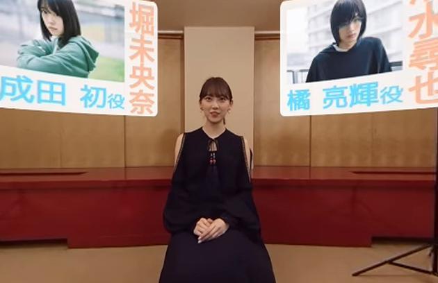 《热情花招》正在热映 主要演员接受视频采访