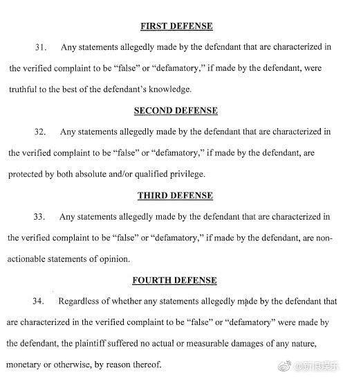 """周立波对莫虎指控他""""诽谤""""的辩护截屏"""