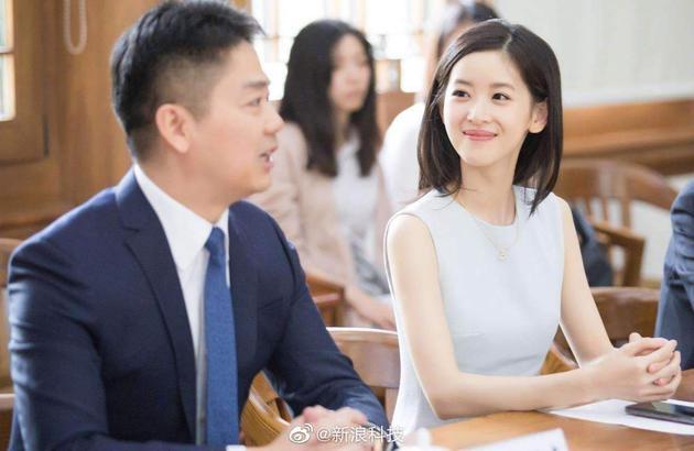 刘强东夫妇通过中华慈善总会向英国捐赠抗疫物资