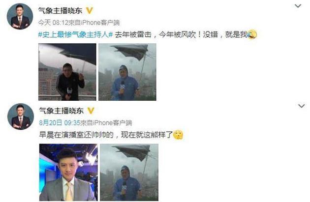 刘晓东发文自我调侃