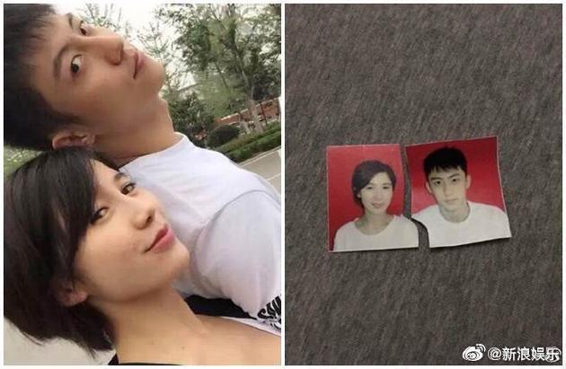 黄景瑜和王雨馨