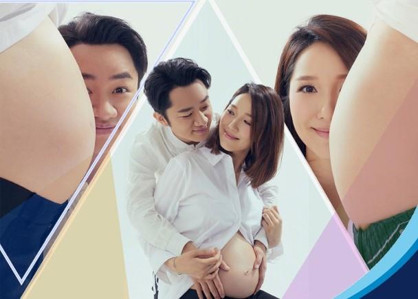 李亚男晒甜蜜孕照 王祖蓝起名困难找网友帮忙