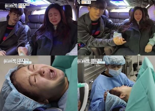 鹹素媛在綜藝節目公開分娩過程。