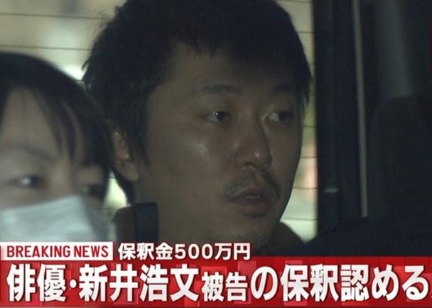 特井的性性爱_朴庆培的40岁日本男星新井浩文,涉嫌于去年7月在寓所性侵一名女按摩师