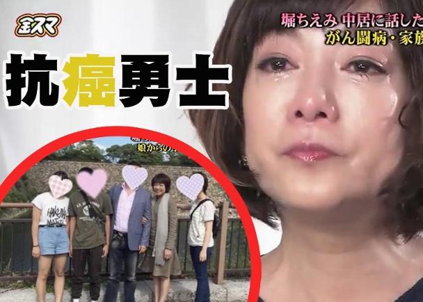 现年52岁的堀智荣美是日本80年代当红偶像。