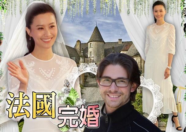 陈法拉被爆再婚嫁法籍男友 婚礼将在法国秘密举行