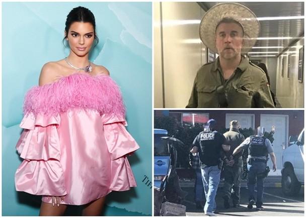 肯达尔·詹娜疯狂粉丝被驱逐出境