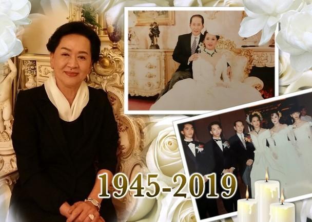 """新马师曾遗孀""""祥嫂""""洪金梅离世 享年73岁"""