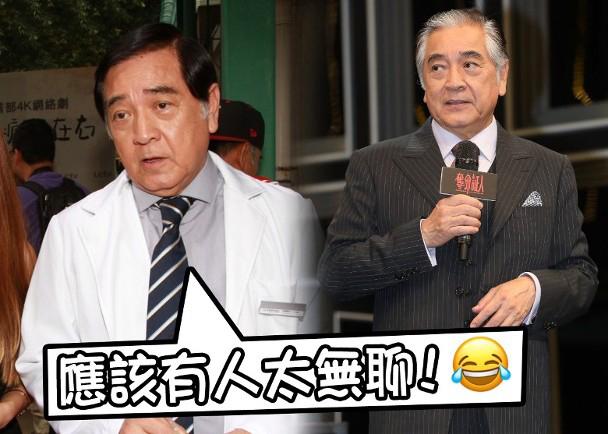 """秦沛被指中风入院 本人亲自下场辟谣""""我好健康"""""""