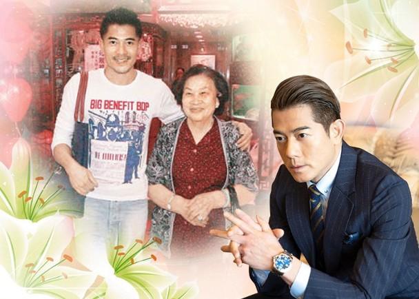 郭富城母亲2月7日家中去世