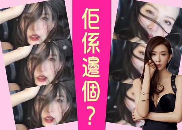 蔡少芬拍片谦称样貌普通 网友觉得林志玲