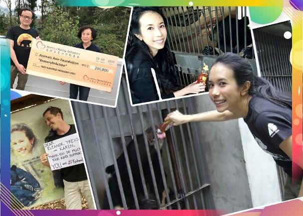 宅家制作巨型支票 莫文蔚隔空捐助呼吁抢救黑熊
