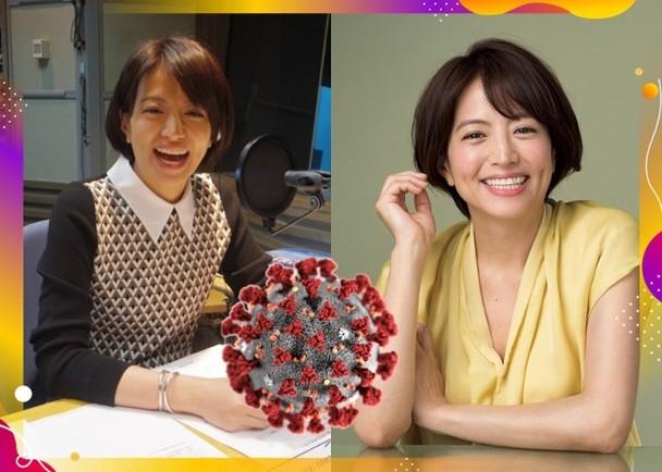 日本女主播感染新冠肺炎