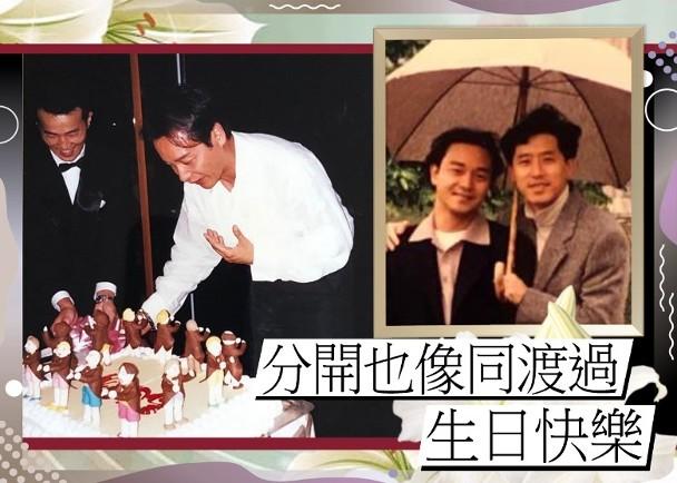 不缺席!张国荣64岁冥寿 唐鹤德晒哥哥切蛋糕照片