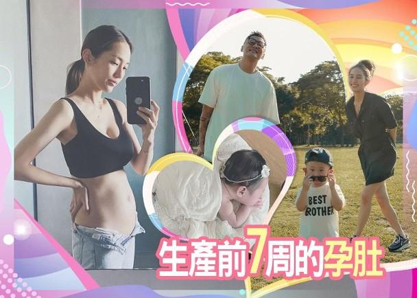 余文乐老婆王棠云晒孕肚旧照 感慨孕期不可思议