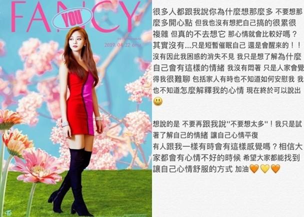 周子瑜社交媒体发文