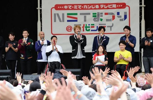 稻垣吾郎、香取慎吾、草彅剛時隔12年到新潟參加活動