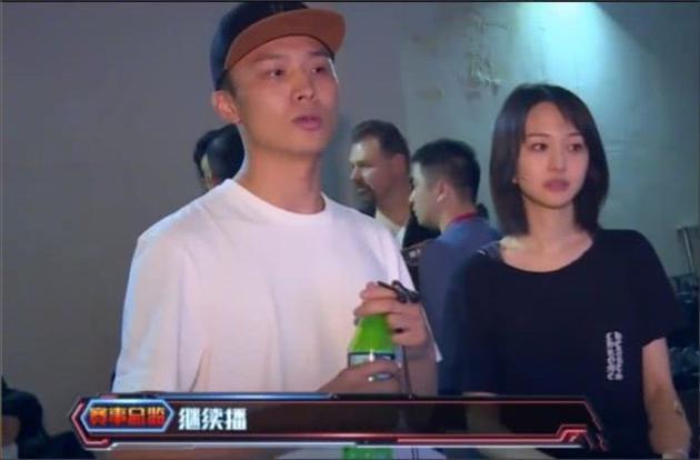 郑爽新男友身份曝光