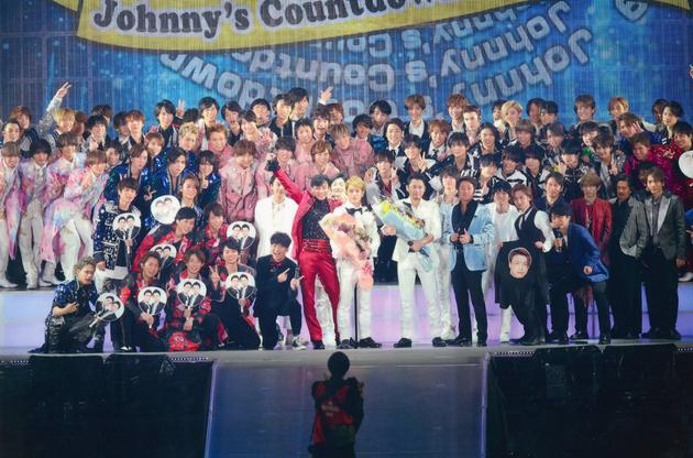 杰尼斯跨年演唱会受疫情影响撤消 正在思索新节目