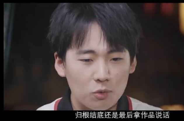 郭麒麟认为演员最后还是要拿作品说话
