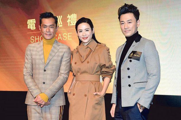 古天乐(左起)、宣萱及林峰再合演《寻秦记》电影版。